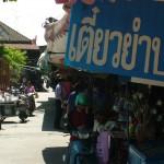 samchookmarket 028
