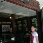 samchookmarket 094