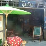 samchookmarket 129