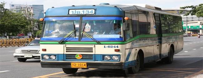 ผู้โดยสารเฮรถเมล์ธรรมะ คนขับห้อยบทสวดให้อ่าน