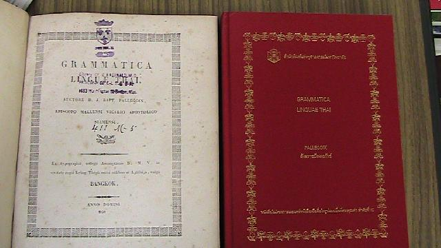 ตัวจริง! นักสะสมหนังสือเก่า เล่มเดียว 73,000 ซื้อ! ลอกเกร็ดอดีตจากหนังสืองานศพ เรื่องลับที่เขารู้