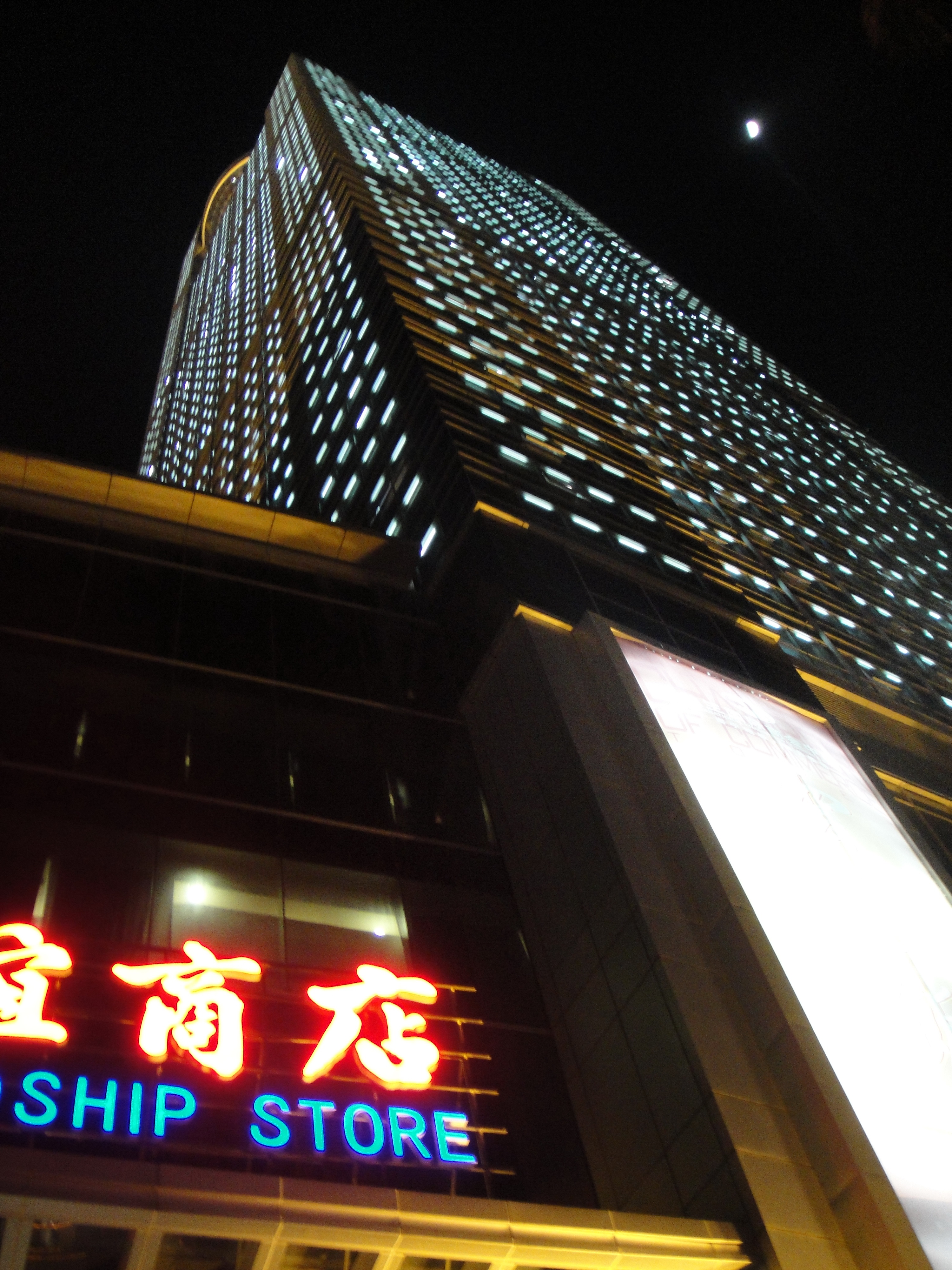 Night view of Nanning