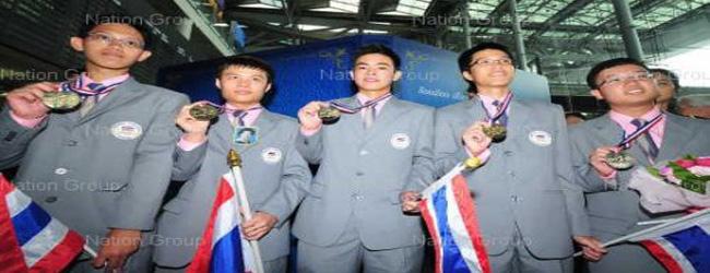 เด็กไทย 5คนที่ได้เหรียญ