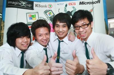 เยาวชนไทยคว้าแชมป์ซอฟต์แวร์ระดับโลก ในผลงาน 'eyeFeel'