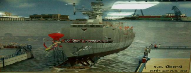 เรือหลวงปัตตานี : เรือรบของหมู่เรือปราบปราบโจรสลัดโซมาเลีย