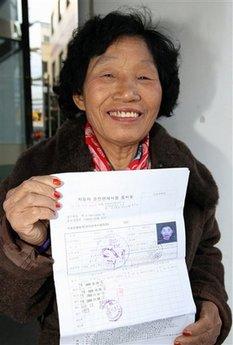 คุณยายวัย 69 สอบใบขับขี่ 960 ครั้งจึงผ่าน