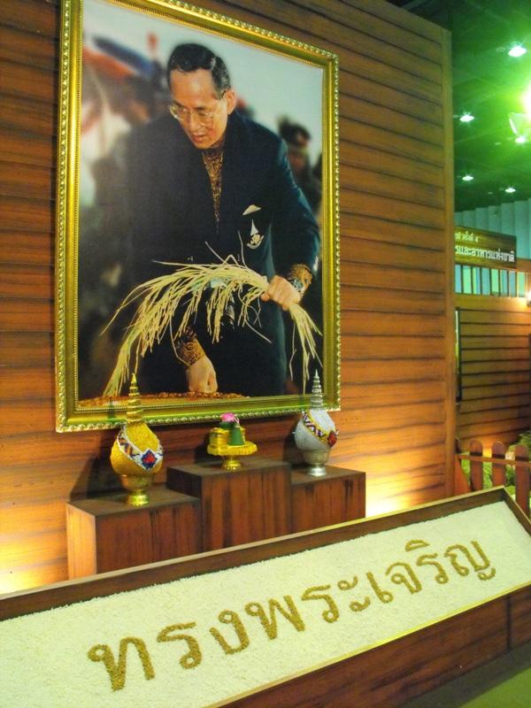 ผู้ทรงคุณค่าในวงการข้าวไทย