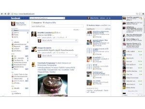 ภาพหน้าไทม์ไลน์เฟซบุ๊ค สังคมออนไลน์ที่มีผู้ใช้งานทั่วโลก