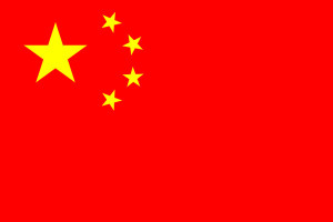 ภาพธงชาติจีน