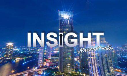 """""""เส้นทางพลังงานแสงอาทิตย์ในประเทศไทย จากโซล่าร์ฟาร์มสู่ที่อยู่อาศัย"""""""