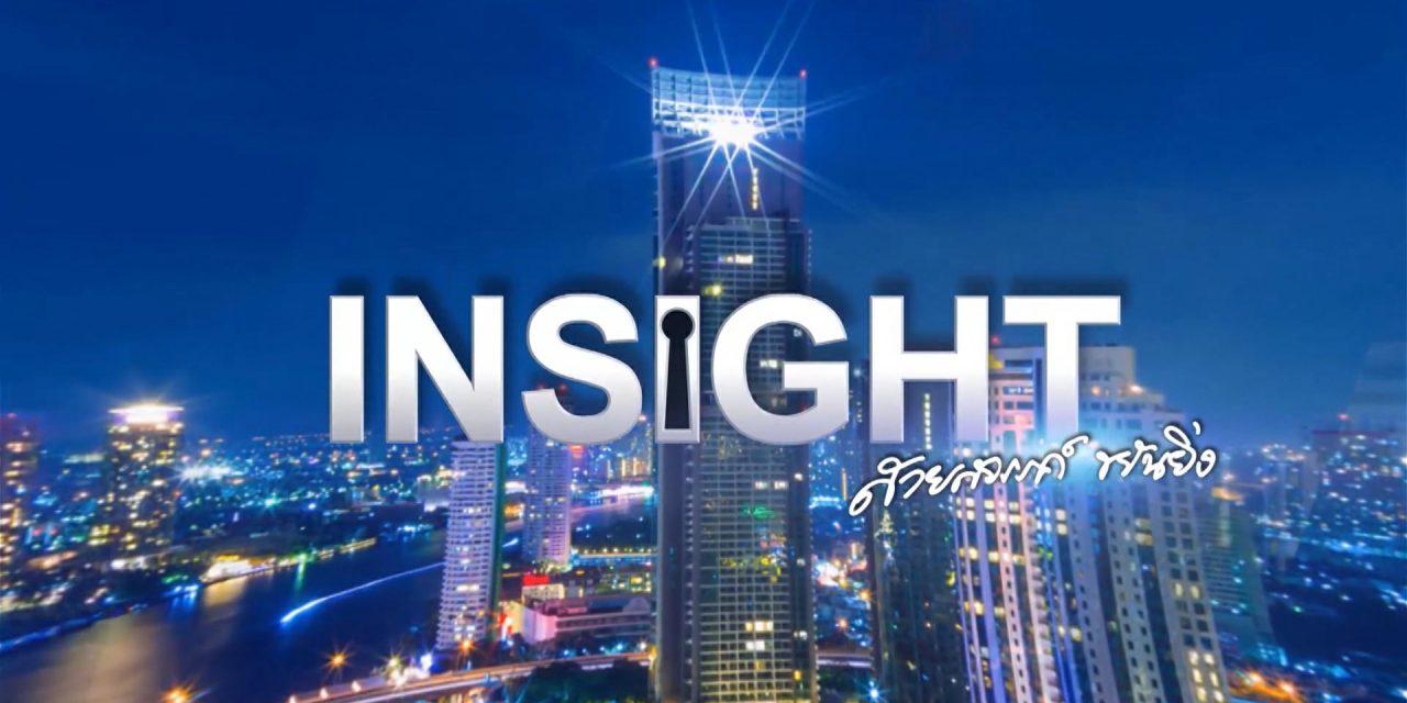 """""""แสงสีเทศกาลปีใหม่ และการฉายภาพสามมิติบนอาคารสูงแยกราชประสงค์"""""""