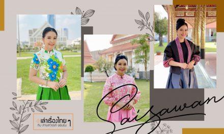 รัชกาลที่ ๔ พระบิดาแห่งวิทยาศาสตร์ไทย